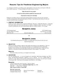 Resume: Internship Resume Sample For College Students ... How To Write A Resume Profile Examples Writing Guide Rg Eyegrabbing Caregiver Rumes Samples Livecareer 2019 Beginners Novorsum High School Example With Summary Information Technology It Sample Genius That Grabs Attention Blog Professional Community Service Codinator Templates Entry Level Template 20 Long Story Short Cv Curriculum Vitae Resume Job On Submit Rumes Hiring Managers For Easy Review Jobscore Artist