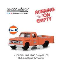 Jual GREENLIGHT RUNNING ON EMPTY SERIES 6 1965 DODGE D 100 GULF AUTO ... Car Tune Ups Oil Change Auto Repair Near Evansville In Mj Signs You May Need A Tuneup News Carscom Customer Did His Own Tune Up States Truck Smells Hot How To Do The Real Old School On Or Truck Youtube Vintage Chiltons Ford Up Guide Book 01978 7 Ways Boost Horsepower In Chevrolet Ck 1500 Questions Okay So I Just My Accel Tst18 Super Kit For Jeep V8 Magnum Engines Image 1990 Deliv Mobile Upjpg Hot Wheels Wiki Tst17 40l Texas Because Stock Is Not An Option Diesel Tech Magazine Tst15 Ignition Ford Van Suv 50 58l
