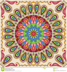 Royalty Free Vector Download Square Mandala Pattern As Example For Coloring Book