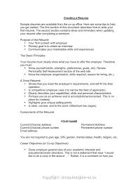 Powerful Resume Objectives Objective For Firs | Rosewoodtavern How To Write A Cover Letter Get The Job 5 Reallife Help Me Land My First Job Out Of School Resume Critique First Cook Samples Velvet Jobs 10 For Out Of College Cover Letter Examples Good Sample Rumes For Original Best Format Example 1112 On Campus Resume Lasweetvidacom Updating After Update Hair Stylist Livecareer
