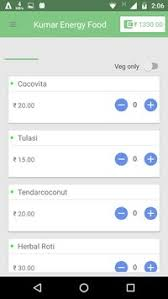 verifone cafe apk download free food drink app for android