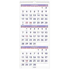 Calendars AT A GLANCE at fice Depot