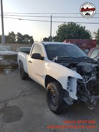 Used Parts 2007 Chevrolet Silverado 1500 5.3L 4x2 | Subway Truck ... Truck Parts And Accsories Amazoncom Cabs New Used American Chrome Sinotruk Howo T7h Bedford Parts3 Wheel For Sale Chassis Ferra Fire Apparatus Built Strong As A Tank Firefighter One Category Spmfaaorg Tiny House Made From Used Mobile Tribute Home Used 2016 Freightliner Scadia Daimler Chrysle For Sale 1786 Nothing But Brick Set 60107 Review Ladder