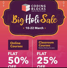 What's The Holi Sale In Coding Blocks? - Quora