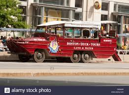 Boston Duck Tour Land And Water Boat Truck, Amphibian, Massachusetts ... Boston Duck Tour Land And Water Boat Truck Amphibian Massachusetts Concept Truck Sn Speed Boat Transporter Majorette Wiki Fandom Track With Military Stock Image Image Of Weapon 58136937 Camper How To Tow A Keuka Lake Fishing Camplite Livin Custom Vinyl Wraps In Alabama Pro Auto Jon 2017 Guide Alumacraft Or Tracker Jtgatoring Towing Choosing The Best Pickup For Job Bestride Fishing Rod Rack Back My Ideas Pinterest Car Dots Cedarhurst Nyc Sam Simon Pin By Tj Roesler On Boats Boating