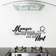 stickers cuisine citation vinyl wall sticker citation cuisine manger est un besoin removable