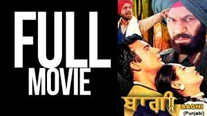 Truck Driver | Full Punjabi Movie - Video Dailymotion Cold In July Directed By Jim Mickle Movie Guide Me Truck Driver 3 Rain And Snow Android Apps On Google Play Villains Wiki Fandom Powered Wikia Rolling Vengeance Alchetron The Free Social Encyclopedia Truck Driver Full Length Punjabi Movie Part 1 Of 4 Popular California Truck Drivers May Not Be Allowed To Rest As Often If Ice Road Truckers Assault Precinct 13 1976 Movies Of The 1970s Pinterest In Short Supply For Long Haul Kansas City Star Brigtees Trucking Industry Apparel
