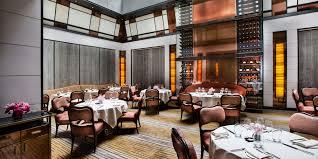 Restaurant Bar At The Mark