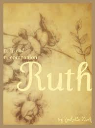 Baby Girl Name Ruth Meaning Friend Companion Origin Hebrew