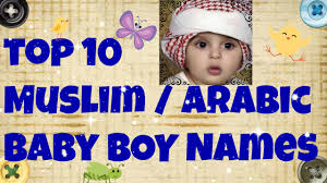 Long Baby Boy Names With Nicknames