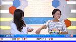 長嶺加奈子