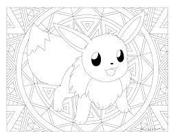 Eevee Coloring Pages Stunning Brmcdigitaldownloadscom Pokemon Color Print