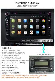 Android 4.4 Car Stereo Radio For Vw Passat B6 Golf 5: Amazon.co.uk ... 43 To 8 Navigation Upgrade For 201415 Chevroletgmc Adc Mobile Soundboss 2din Bluetooth Car Video Player 7 Hd Touch Screen Stereo Radio Or Cd Players Remanufactured Pontiac G8 82009 Oem The Advantages Of A Touchscreen In Your Free Reversing Camera Eincar Double Din Inch Lvadosierracom With Backup Joying Android 51 2gb Ram 40 Intel Quad Hyundai Fluidic Verna Upgraded Headunit 7018b 2din Lcd Colorful Display Audio In Alpine