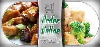 New China Kitchen II Order line