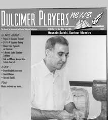 Southwind Flooring Shipshewana In by 2005 02 Dulcimer Players News Vol 31 No 2 By Dulcimer Players