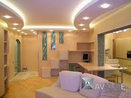 Gypsum False Ceiling Design With Built In Lighting Systems For Dining Room