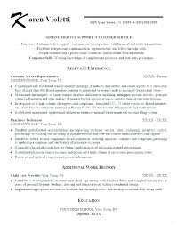 Admin Assistant Sample Resume Administrative Example Administration Skills Based Ideal Template
