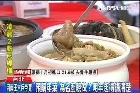 vid駮s cuisine 預購年菜 為名廚親做 明年起得講清楚 tvbs新聞網