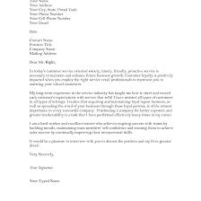 Job Cover Letter For Customer Service Gallery Cover Letter Sample