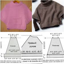 More DIY Ideas How To Make Poncho As Girl Clothing Step By Tutorial