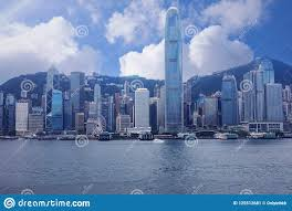 100 Hong Kong Skyscraper Business In Day Time Stock Image