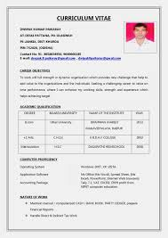 How To Make Resume Format On Microsoft Word Resumes Cv Template ... How To Make A Resume With Microsoft Word 2010 Youtube To Create In Wdtutorial Make A Creative Resume In Word 46 Professional On Bio Letter Format 7 Tjfs On Microsoft Sazakmouldingsco 99 Experience Office Wwwautoalbuminfo With 3 Sample Rumes Certificate Of Conformity Template Junior An Easy