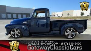 1951 Chevrolet 5 Window Pickup | Gateway Classic Cars | 9-DFW