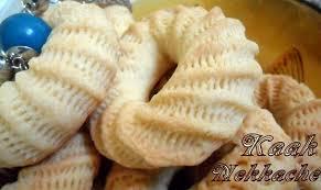 cuisine algerienne gateaux traditionnels kaak nakache gateaux algeriens recette fete aid gateau