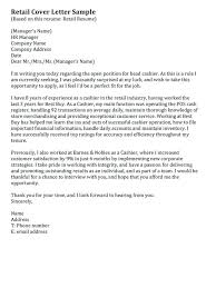 Cover Letter For Part Time Job No Experience Lovely Administrative Assistant With