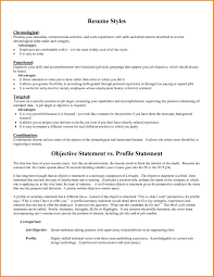 Resume Objectiveents Cvent Example Mission Things You Should ... Internship Resume Objective Eeering Topgamersxyz Tips For College Students 10 Examples Student For Ojt Psychology Objectives Hrm Ojtudents Example Format Latest Free Templates Marketing Assistant 2019 Real That Got People Hired At Print Career Executive Picture Researcher Baby Eden Resume Effective New Intertional Marketing Assistant Objective Wwwsfeditorwatchcom