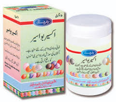 Piles and Constipation are mon problem Unani medicine helps to
