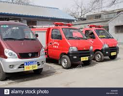 100 Small Utility Trucks Fire Beijing China Stock Photos Fire