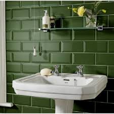 Metro Dark Green 200mm X 100mm Bathroom Kitchen Wall
