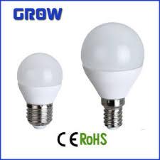 china g45 6w 7w dimmable light e27 e14 base energy saving led bulb