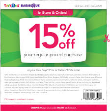 Toys R Us Coupons - 15% Off At Babies R Us & Toys R Us, Or Online ... Mattel Toys Coupons Babies R Us Ami R Us 10 Off 1 Diaper Bag Coupon Includes Clearance Alcom Sony Playstation 4 Deals In Las Vegas Online Coupons Thousands Of Promo Codes Printable Groupon Get Up To 20 W These Discounted Gift Cards Best Buy Dominos Car Seat Coupon Babies Monster Truck Tickets Toys Promo Codes Pizza Hut Factoria Online Coupon Lego Duplo Canada Lily Direct Code Toysrus Discount