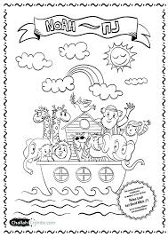 Noahs Ark Animal Coloring Pages For Preschoolers Kjv Rainbow