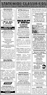 Editor Pages 11.19:Master Cdl Traing Classes In Arkansas 21 Trucking Schools 2018 Info Towing Companies Hot Springs Ar Wrecker Services 24 Hour Weather Doesnt Stop Runners At Olympic Day Run On St Croix Cleveland County Herald Page 2 Your Newspaper Since 1888 Pine Bluff Truck Driving School Advanced Career Institute Poinsett Moving Rentals Budget Rental Quality Inn Suites Room Prices From 59 Deals Truckdomeus How To Choose The Best In Ft Lauderdale Auto Transport Vehicle Shipping High End
