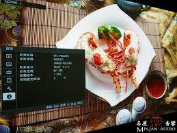3 pi鐵es cuisine 火熱開箱 2017平價旗艦款級投影機 sony vw260真4k投影機 名展音響新竹