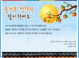 駲uiper sa cuisine hangawee2010 04 jpg