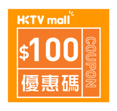 HKTVmall Coupon Code | $100 Coupon Code For Selected Mead ... Custom Catsocks Pupsocks Birchbox Man November 2017 Subscription Box Review Coupon Sockira Awesome Socks Boxycharm Free Tarte Clay Play Face Shaping Palette Causebox 20 Off Your First Hello Subscription Mom Personalized With Moms Puzzle Print Promo Code Canada Ftd Free Shipping Coupon Preylittlething Discount Codes 18 Nov 2019 50 Off Womens Furry Animal Only 1 At Dollar Tree Coupons Sprezzabox Code January