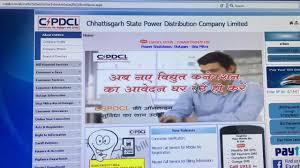 Hdfc Bill Deskcom by How Pay Electricity Bill From Home Credit Card Debit Card Upi