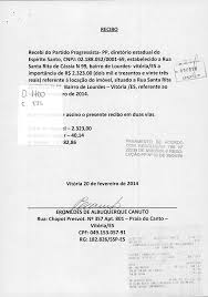 Report Record Of Decision Vega Baja Solid Waste Disposal Site