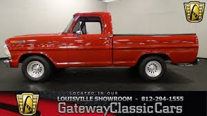 1967 Ford F100 - Louisville Showroom - Stock # 1406 - YouTube 1967 Ford F100 Junk Mail Hot Rod Network Gaa Classic Cars Pickup F236 Indy 2015 For Sale Classiccarscom Cc1174402 Greg Howards On Whewell This Highboy Is Perfect Fordtruckscom F901 Kansas City Spring 2016 Shop Truck New Rebuilt Fe 352 V8 Original Swb Big Block Youtube F600 Dump Truck Item A4795 Sold July 13 Midwe Lunar Green Color Codes Enthusiasts Forums