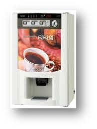 Product Image Sell Coffee Vending Machine