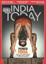 After The India Today Cover Baba Ramdev Gives Internet Yet
