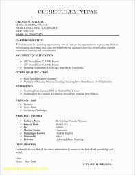 Fresh Kfc Certificate Of Employment Sample New Cashier Resume Skills Lovely Examples For Cashiers 7a At Save Personal Resumes