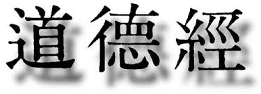 Tao Te Ching by Lao Tzu Translated and Explained