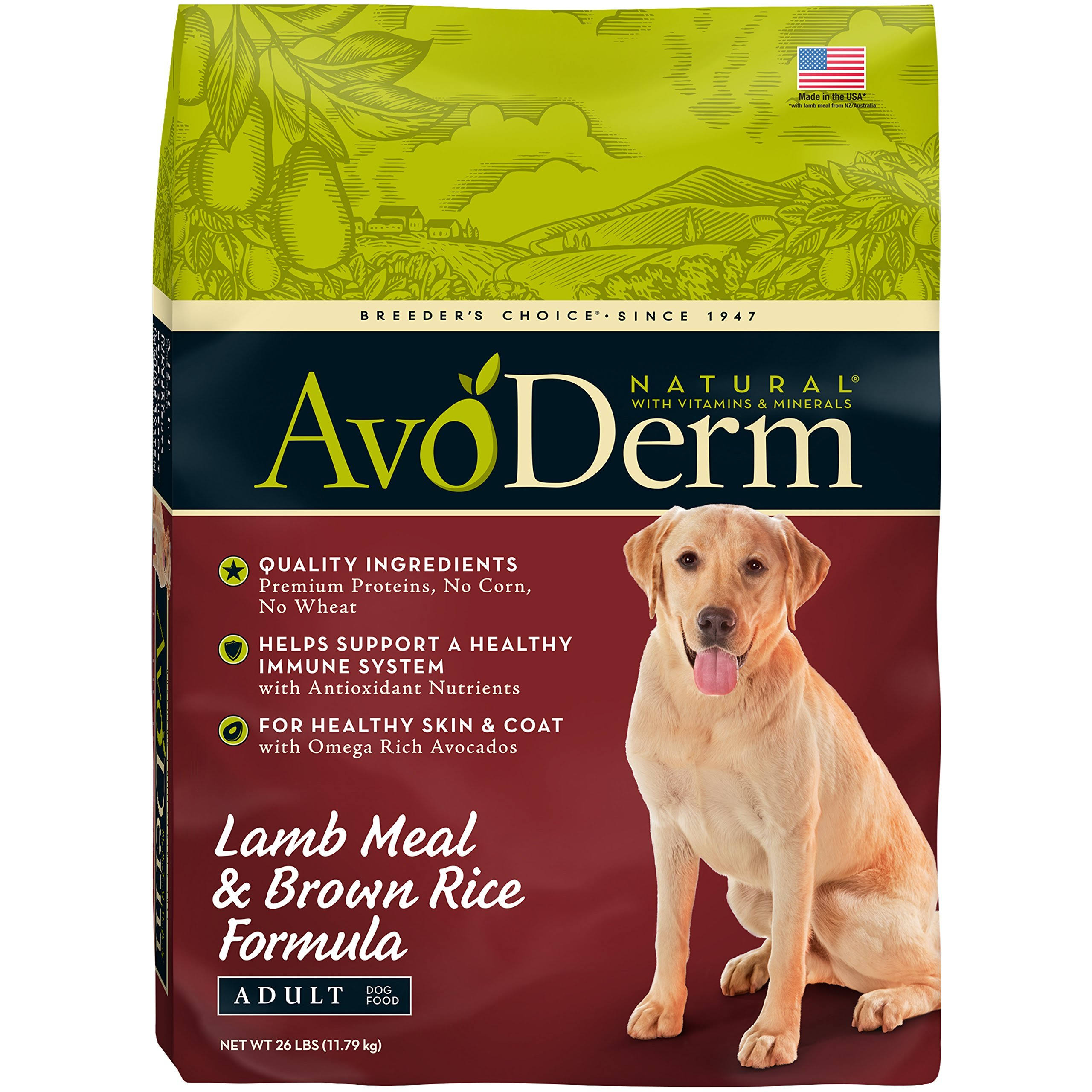 Avo Derm Dry Dog Food - Lamb Meal and Brown Rice, 26lbs