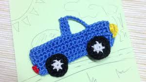 How To Make A Crocheted Pick-Up Truck Applique - DIY Crafts Tutorial ... Blaze Truck Cartoon Monster Applique Design Fire Blaze And The Monster Machines More Details Embroidery Designs Pinterest Easter Sofontsy Monogramming Studio By Atlantic Embroidery Worksappliqu Grave Amazoncom 4wd Off Road Car Model Diecast Kid Baby 10 Set Trucks Machine Full Boy Instant Download 34 Etsy