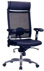 Tempur Pedic Office Chair Canada by Tempur Pedic Office Chair Staples Top Full Size Of Furniture